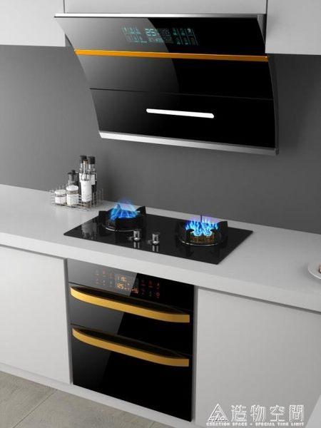 好太太抽油煙機燃氣灶套餐側吸式煙機煤灶消熱廚房二三件套裝組合 220vNMS造物空間