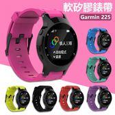 24H出貨 Garmin 佳明 225 錶帶 運動 跑步 矽膠錶帶 糖果色 智慧錶帶 防水 透氣 腕帶 替換帶