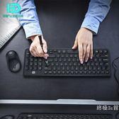 無線鍵盤滑鼠套裝辦公女生筆記本臺式電腦靜音鍵鼠薄游戲朋克復古WY【快速出貨八折優惠】