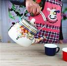 3.3L搪瓷搪瓷水壺壺茶壺過濾網可煮藥帶茶漏燃氣灶通用搪瓷壺