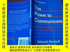 二手書博民逛書店The罕見Power to Communicate Third