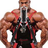 健身器材家用臂力器40kg臂力棒50公斤速臂器60拉力器訓練胸肌臂肌  極客玩家  igo