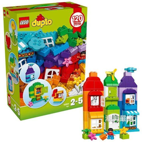 樂高得寶系列 10854 樂高得寶創意箱 LEGO DUPLO 積木玩具 xw