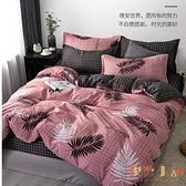 1.5m床四件套被套被單床上用品磨毛床單人【倪醬小鋪】
