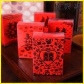 【快樂購】紅包袋 結婚迷你盒裝小紅包創意個性利是封塞門紅包袋