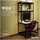 書桌 層架桌 工業風 3尺學習書桌 消光黑免螺絲角鋼 工作桌 電腦桌 辦公桌椅 空間特工WDB30203