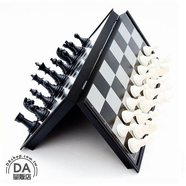 象棋 西洋棋 桌遊 國際象棋 棋盤 磁性 摺疊