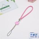 手機掛繩編織掛脖繩掛飾手機鏈可愛鑰匙鏈繩...