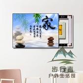 電表箱裝飾畫免打孔可推拉遮擋壁畫裝飾配電箱電閘箱【步行者戶外生活館】