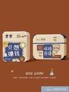 無線藍芽耳機盒iphone殼三代皮質airpodpro套【七月特惠】
