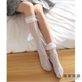 2雙|lolita襪子日系復古小腿襪洛麗塔蕾絲花邊鏤空堆堆襪【毒家貨源】