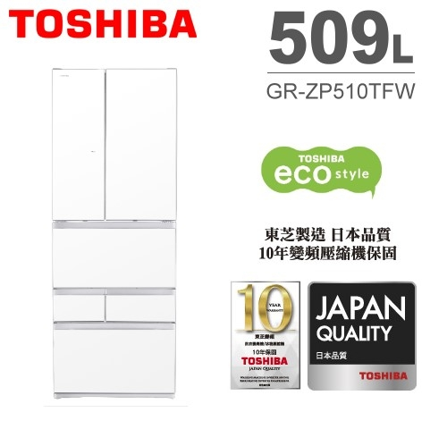 【佳麗寶】-含運送安裝(TOSHIBA)509L無邊框玻璃六門變頻電冰箱 GR-ZP510TFW