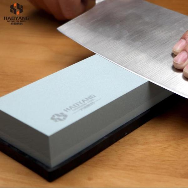 磨刀石家用菜刀廚房雙面開刃快速碳化硅大號木工油石400 1000目 居家物語