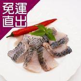 媽媽魚N. 預購-優質養殖系列-金目鱸魚片200g/片,共兩片【免運直出】
