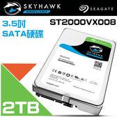 高雄/台南/屏東監視器 Seagate希捷SkyHawk監控鷹( ST2000VX008) 2TB 3.5吋監控系統硬碟