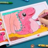 寶寶涂色畫本涂鴉益智兒童學畫畫書繪畫套裝畫繪本【淘夢屋】