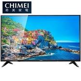 (含運無安裝)CHIMEI奇美32吋電視TL-43A600