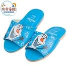 《布布童鞋》Disney冰雪奇緣雪寶藍色台灣製兒童室內拖鞋(18~22公分) [ Y0R686B ]