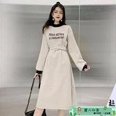 衛衣裙 毛呢連衣裙秋冬款韓國復古百搭開叉收腰過膝中長款衛衣裙子潮 麗人印象 免運