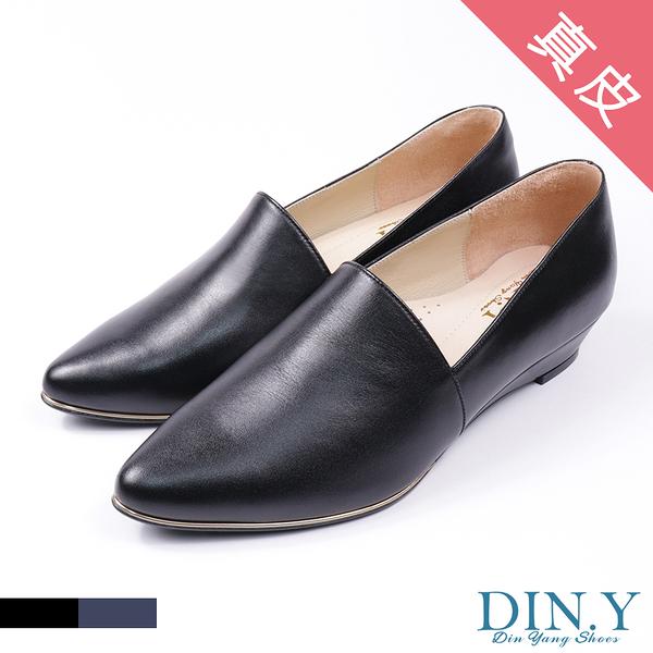 素面金邊真皮楔型跟鞋(黑) 尖頭.牛皮.深口鞋.真皮.3cm高跟.中跟.女鞋【S137-02】DIN.Y