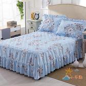 交換禮物-床罩加厚夾棉床裙床罩單件席夢思保護套時尚卡通1.5m1.8床罩床