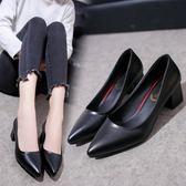 2018春秋新款粗跟單鞋女高跟鞋職業工作鞋瓢鞋百搭黑色小皮鞋女鞋『新佰數位屋』