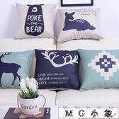 抱枕 沙發抱枕靠墊靠枕頭室靠背枕套含芯