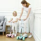 滑板車兒童小孩寶寶男孩初學者3輪閃光踏劃板滑滑溜溜車 聖誕節禮物