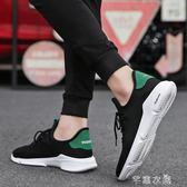 夏季透氣板鞋新款男鞋子休閒小白鞋韓版潮流運動百搭布鞋潮鞋      芊惠衣屋