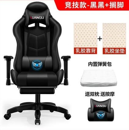 電競椅 電腦椅電競椅游戲椅老板椅家用舒適網吧升降可躺主播座椅椅子靠背【快速出貨八折搶購】