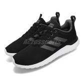 adidas 休閒鞋 Lite Racer CLN 黑 白 女鞋 低筒 基本款 運動鞋【PUMP306】 EE8215