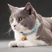 寵物項圈-日本和風貓咪項圈 衣普菈