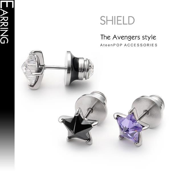 鋼耳環ATeenPOP西德鋼酷炫五角星 星星栓扣式 兩面皆可戴*單邊單個價格*