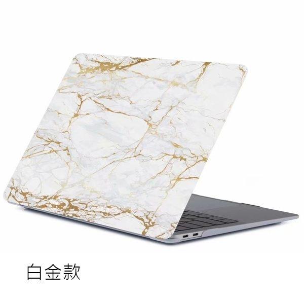蘋果 Macbook 電腦殼 粉調大理石MAC殼 pro Air 保護殼 筆電殼 13.3吋 15吋 硬殼 各型號