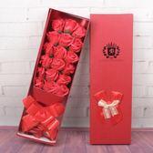 情人節畢業老師禮物仿真玫瑰肥香皂花束禮盒女友閨蜜生日禮品  米娜小鋪 YTL