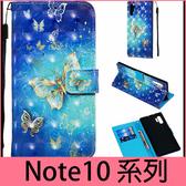 【萌萌噠】三星 Galaxy Note10 Note10+ 男女個性彩繪側翻皮套 點鑽全包防摔軟殼 插卡磁扣支架 皮套
