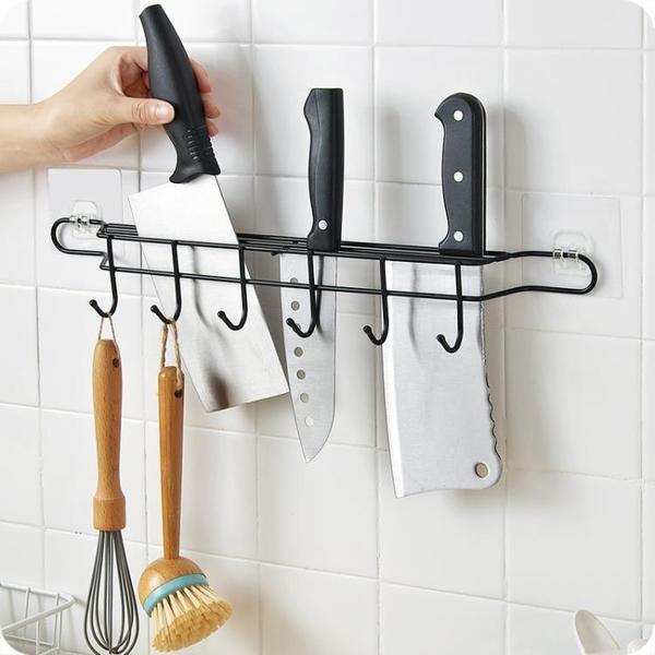 收納架刀座架子壁掛菜廚房置物架粘貼式刀具廚具【奇妙商鋪】