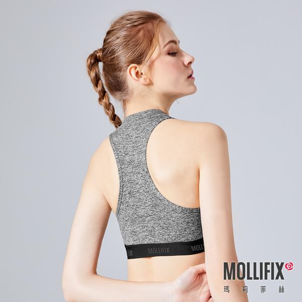 Mollifix瑪莉菲絲 Active+立領拉鍊運動BRA (深麻灰)