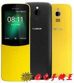 =南屯手機王=NOKIA  8110   Android 智慧手機  支援4G  香蕉機  宅配免運費