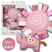 原裝大象安撫音樂鈴 拉鈴 彌月禮 嬰兒床 床掛玩具 寶寶玩具 嬰兒玩具 早教玩具【KA0139】安撫玩具