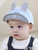 嬰兒帽 春秋寶寶帽子鴨舌帽可愛超萌男女兒童遮陽棒球帽嬰兒帽子薄款潮 童趣屋