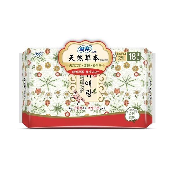 蘇菲 天然草本 衛生棉25cm 18片【德芳保健藥妝】