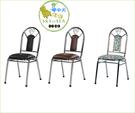{{ 海中天時尚傢俱 }} C10  摩登時尚 餐椅系列 510-10  圓管優雅餐椅/電鍍腳