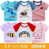 【買一送一】女童夏季短袖t恤純棉上衣半袖女童【奇趣小屋】