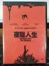 挖寶二手片-0B01-459-正版DVD-電影【夜噬人生】-自活人牲吃後最創新的活屍電影(直購價)