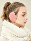玖慕無間耳套女士耳罩保暖可愛耳朵套分體耳包帽冬護耳暖男耳捂子