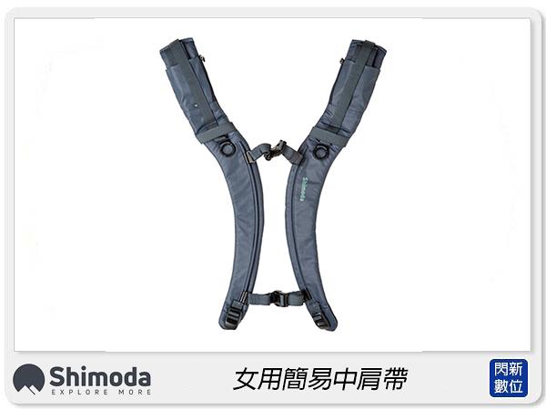 Shimoda Women's Simple Shoulder Strap 女用簡易中肩帶 背包帶 延伸(520-199,公司貨)