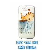 htc New One ( M8 ) M8x 手機殼 軟殼 保護套 W 兩個世界 貓戀魚