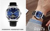 手錶男潮流時尚學生防水運動男士手錶非機械錶皮帶男款韓版石英錶  麥琪精品屋