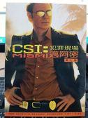 影音專賣店-R13-正版DVD-歐美影集【CSI犯罪現場:邁阿密 第7季/第七季 全6碟】-(直購價)